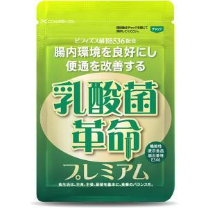 乳酸菌革命プレミアム 乳酸菌サプリ 62粒|fukubookstore
