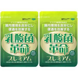 乳酸菌革命プレミアム 乳酸菌サプリ 62粒 2袋|fukubookstore