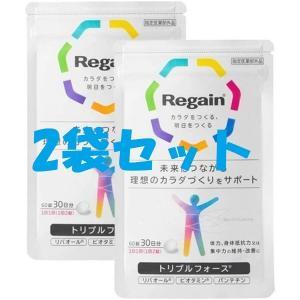 リゲイン トリプルフォース 60錠入り 30日分 2袋|fukubookstore