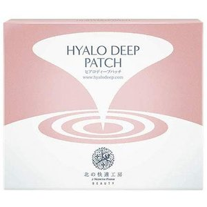 ヒアロディープパッチ (2枚入り×4袋) 【約1ヵ月分】|fukubookstore
