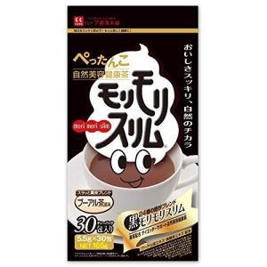 【外箱なし】ハーブ健康本舗 黒モリモリスリム(プーアル茶風味) (30包) fukubookstore