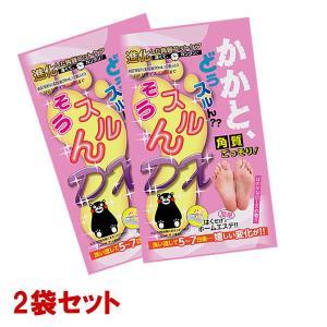 かかとどうするん??そうするんDX 1回分 ×2セット【KTフットパックD】|fukubookstore