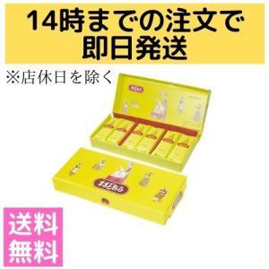 ままどおる 【6個入り】×1箱 三万石 お土産 お菓子 贈答 お返し 菓子折り|fukubookstore