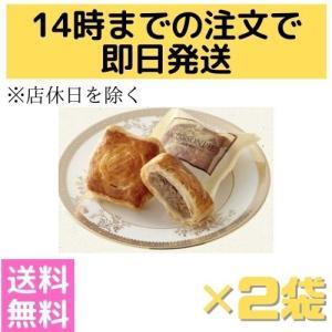エキソンパイ 【5個入り】×2袋 三万石 お土産 お菓子|fukubookstore
