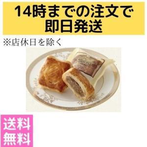 エキソンパイ 【5個入り】×1袋 三万石 お土産 お菓子|fukubookstore