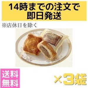 エキソンパイ 【5個入り】×3袋 三万石 お土産 お菓子|fukubookstore