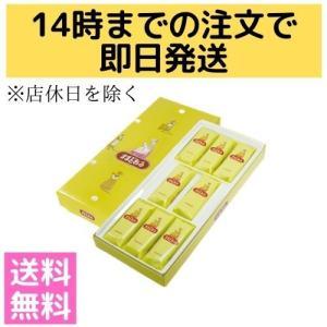 ままどおる 【8個入り】×1箱 三万石 お土産 お菓子 贈答 お返し 菓子折り|fukubookstore