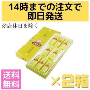 ままどおる 【8個入り】×2箱 三万石 お土産 お菓子 お菓子 贈答 お返し 菓子折り|fukubookstore