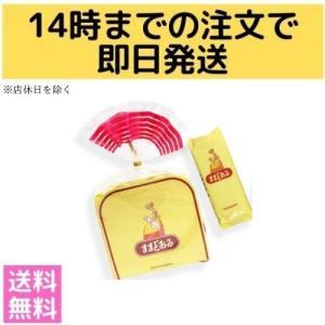 ままどおる 【10個入り】×1袋 三万石 お土産 お菓子|fukubookstore