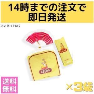 ままどおる 【10個入り】×3袋 三万石 お土産 お菓子|fukubookstore