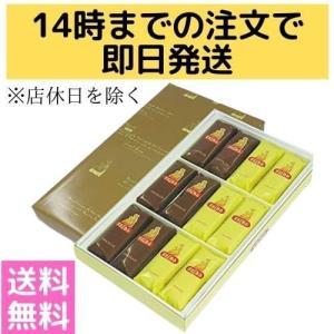 ままどおる【6個入り】& チョコままどる【6個入り】×1箱 三万石 お土産 お菓子 贈答 お返し 菓子折り 詰め合わせセット|fukubookstore