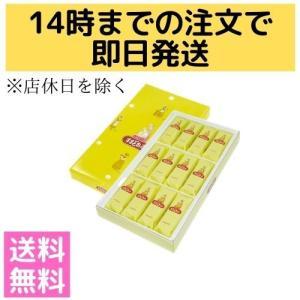 ままどおる 【12個入り】×1箱 三万石 お土産 お菓子 お菓子 贈答 お返し 菓子折り 詰め合わせ|fukubookstore