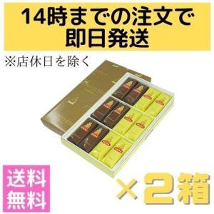 ままどおる【6個入り】& チョコままどる【6個入り】×2箱 三万石 お土産 お菓子 贈答 お返し 菓子折り 詰め合わせセット|fukubookstore