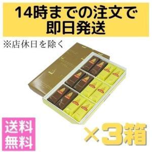ままどおる【6個入り】& チョコままどる【6個入り】×3箱 三万石 お土産 お菓子 贈答 お返し 菓子折り 詰め合わせセット|fukubookstore