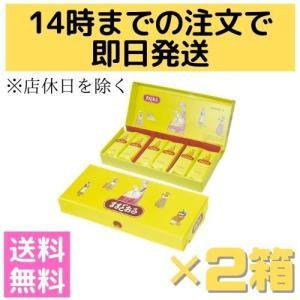 ままどおる 【6個入り】×2箱 三万石 お土産 お菓子 贈答 お返し 菓子折り|fukubookstore