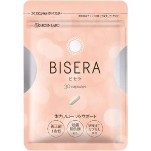 ビセラ BISERA 30粒 約一か月分  fukubookstore