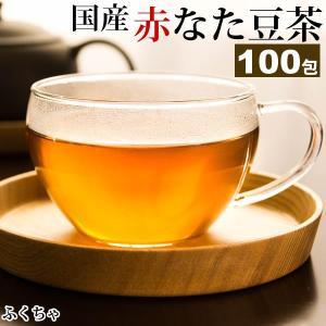 国産赤なた豆茶3g×ティーバッグ100包|健康茶ならふくちゃのがぶ飲み国産赤刀豆茶