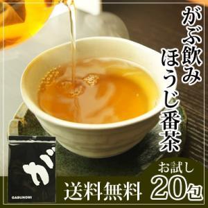 国産ほうじ番茶4g×ティーバック20包│ふくちゃのがぶ飲み岡山県産ほうじ茶は低カフェインの健康茶です