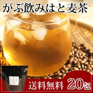 国産はと麦茶6g×ティーバッグ20包|ノンカフェインの健康茶ならふくちゃのがぶ飲み国産はとむぎ茶