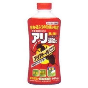アリアトール粉剤 660g|fukuchan-hanazakka