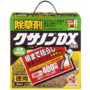 クサノンDX粒剤 3kg|fukuchan-hanazakka