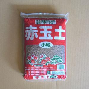 赤玉土 小粒  4L fukuchan-hanazakka
