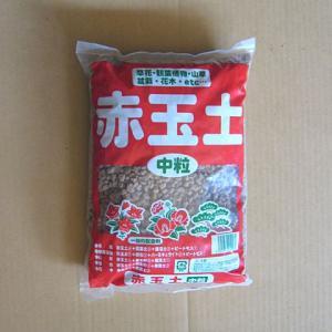赤玉土 中粒  4L|fukuchan-hanazakka