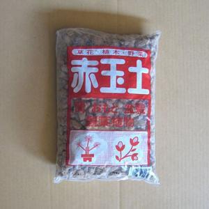 赤玉土 大粒  4L|fukuchan-hanazakka