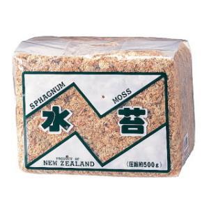水苔(圧縮型) 500g fukuchan-hanazakka