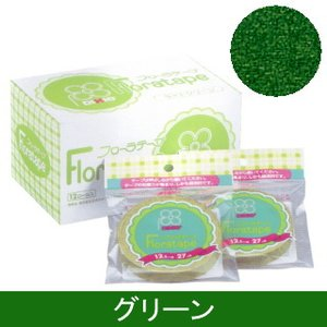 フラワーテープ グリーン 1巻|fukuchan-hanazakka
