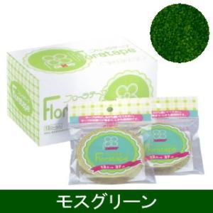 フラワーテープ モスグリーン 1巻|fukuchan-hanazakka