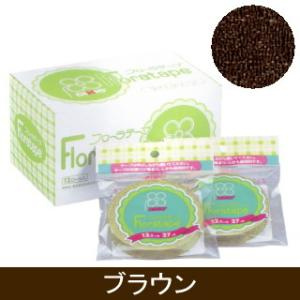フラワーテープ ブラウン 1巻|fukuchan-hanazakka
