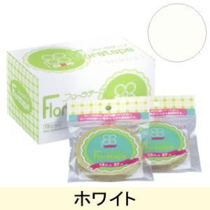 フラワーテープ ホワイト 1巻|fukuchan-hanazakka