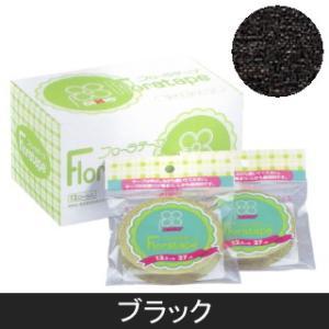 フラワーテープ ブラック 1巻|fukuchan-hanazakka