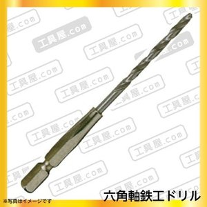 ライト精機 スーパー 六角軸鉄工ドリル  3.1mm(回転専用)《送料500円 対象商品》|fukucom