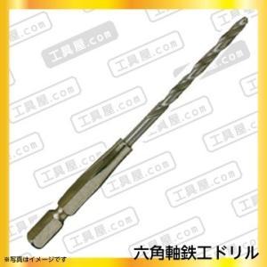 ライト精機 スーパー 六角軸鉄工ドリル  3.3mm(回転専用)《送料500円 対象商品》|fukucom