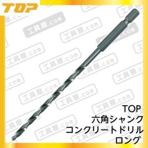六角シャンクコンクリートドリルロング ECD-4.3L (回転専用)《送料500円 対象商品》|fukucom