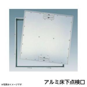 アルミ床下点検口 4HA-600○シルバー|fukucom