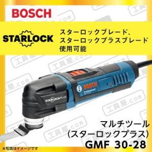 ボッシュ マルチツール(スターロックプラス) GMF 30-28|fukucom