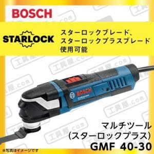 ボッシュ マルチツール(スターロックプラス) GMF 40-30|fukucom