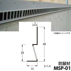 JOTO 城東テクノ  防鼠材 MSP-01 (20枚入り)【送料無料対象外】(代引不可)|fukucom