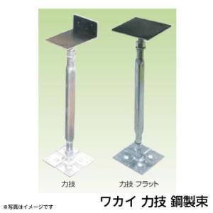 若井産業 WAKAI 力技 鋼製束 WKD3045 (L型)|fukucom