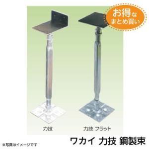 若井産業 WAKAI 力技 鋼製束 WKD3045 (L型) 箱 (25本入り) お得なまとめ買い!|fukucom