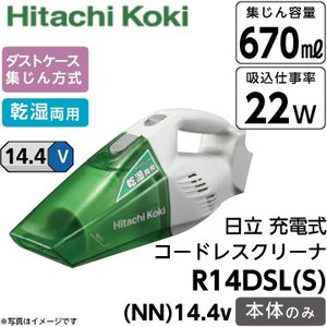 日立 充電式コードレスクリーナ R14DSL(S) (NN) 18v 乾湿両用 グリーン《本体のみ》 fukucom