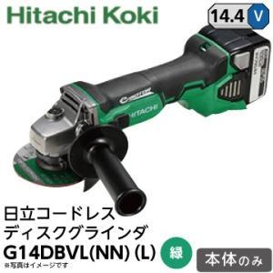 日立 充電式コードレス 100mm ディスクグラインダ G14DBVL (NN) 14V 《本体のみ》 (L)アグレッシブグリーン 緑|fukucom