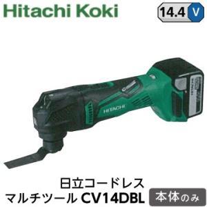 日立 充電式コードレス マルチツール CV14DBL (NN)《本体のみ》|fukucom