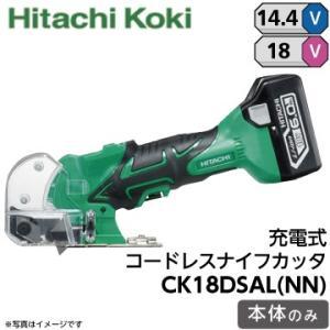 最新!! 日立 充電式コードレス ナイフカッタ CK18DSAL(NN) 14.4V 18V|fukucom
