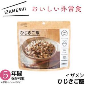 イザメシ「ひじきご飯」5年間保存可能|fukucom
