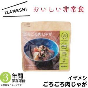 イザメシ「ごろごろ肉じゃが」3年間保存可能|fukucom