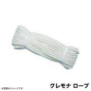 クレモナ ロープ 12mmx20M/12x20m|fukucom